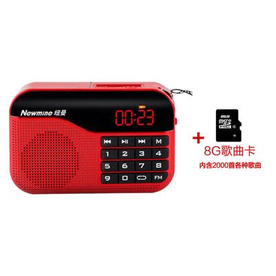 【配8GB歌本卡】纽曼收音机 插卡音箱 N63 红+8G歌曲卡 新款便携式半导体广播老年人老人用的迷你微小型袖珍随身听
