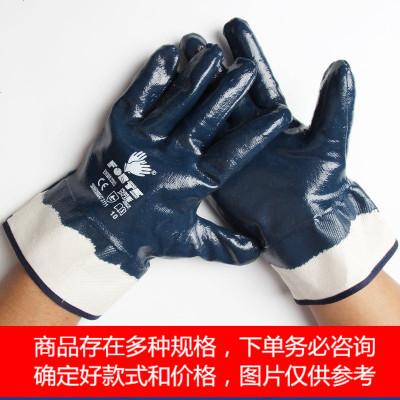 膠耐油全掛手套藍大口耐磨防油藍丁晴帆布汽修加厚勞保手套電焊 定制