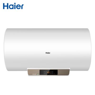 Haier/海尔热水器 电热水器EC8002-DQ3(SJ) 80升 1级能效 健康抑菌 八年包修