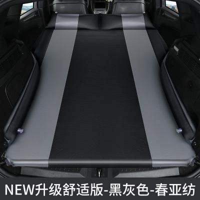 車載充氣床后排suv后備箱旅行床通用汽車床墊睡覺神器非充氣兒童2 B款舒適升級版3cm厚黑灰/弧邊