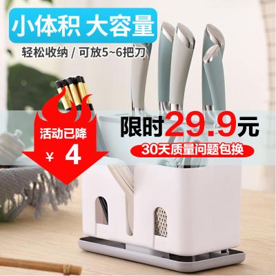 美廚(maxcook)刀架刀座 廚房置物架瀝水架筷子架收納架 單件白色ABS塑料廚具架 MCWA726