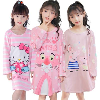 儿童睡衣女童睡裙春季薄款小孩宝宝长袖睡裙公主中大童儿童睡裙子 莎丞