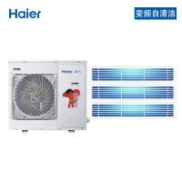 海尔4匹一拖三冷暖直流变频多联机家用中央空调 RFC100MXSAVA(G)三菱电机