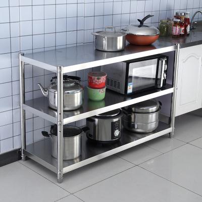 法耐(FANAI)厨房置物架收纳整理储物架家用不锈钢落地锅架3层微波炉烤箱架收纳层架