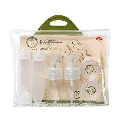 SEMBEM/三本 擠壓瓶噴瓶面霜盒 分裝瓶化妝品乳液瓶空瓶噴霧瓶旅行套裝 旅行7件套