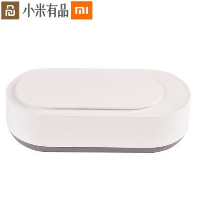小米有品 EraClean超聲波清洗機 眼鏡家用全自動便攜清洗機 首飾手表假牙牙套清洗器