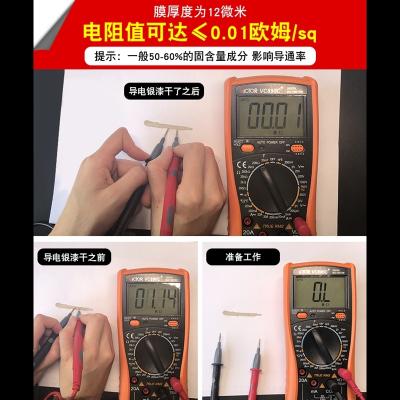 导电银漆笔修补车窗电热丝手机键盘排线修复速干型导电银浆银胶 0.5ml(包装)+10针头