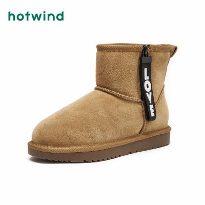熱風hotwind新款小清新女士平底雪地靴純色側拉鏈棉鞋H89W8825