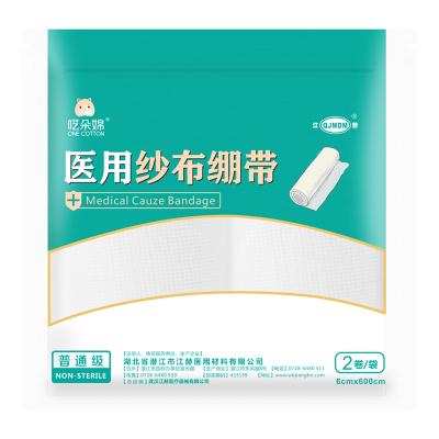 【3袋】江赫(QJMDM)醫用紗布繃帶6卷6*600cm 傷口包扎骨折石膏固定繃帶