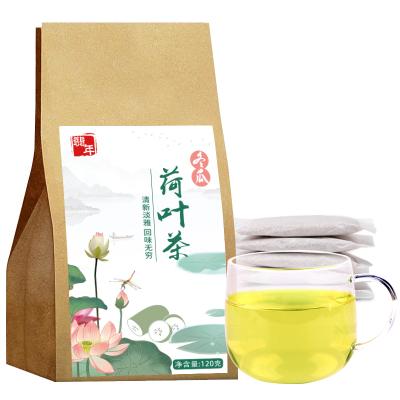 【翡年】沖飲冬瓜荷葉茶120克 決明子冬瓜茶30小茶包水果茶花草茶包組合