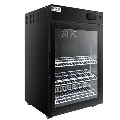 lecon/樂創 LC-86 商用全自動酸奶機冷藏發酵一體機食品級塑料內膽 微電腦式 單膽釀米酒機奶茶店設備