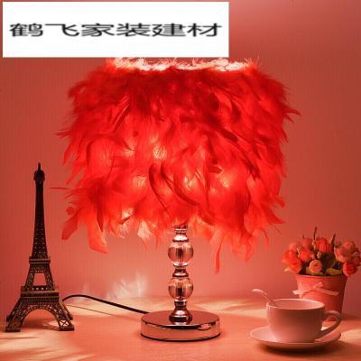 羽毛臺燈臥室床頭 柜創意時尚浪漫現代簡約可調光暖色婚房小夜燈 按鈕開關 【水晶款】喜慶紅