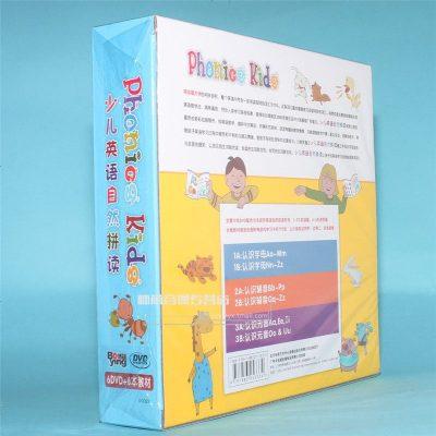 正版碟片光盤 Phonics Kids 少兒英語自然拼讀初級篇 6教材+6DVD