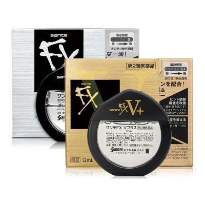 日本进口santen参天fx眼药水滴眼液洗眼液润眼液缓解疲劳眼部护理液 FX 银色版+金色版