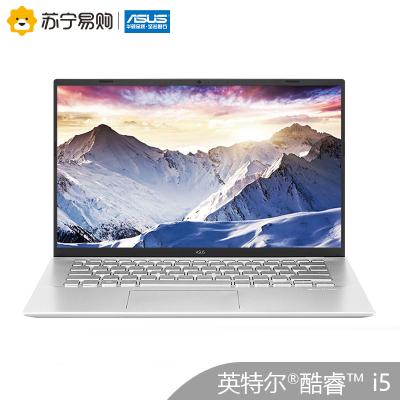 华硕(ASUS) VivoBook14 14.0英寸轻薄本笔记本电脑( i5-8265U 8G 512GSSD MX250 2G独显)银色V4000