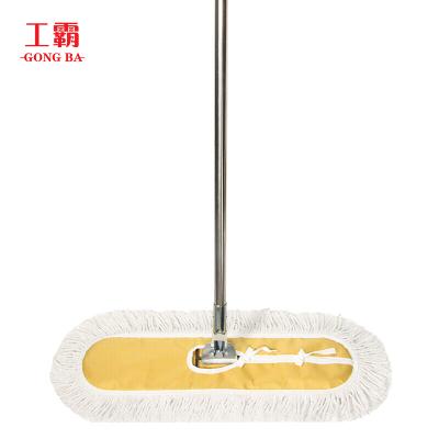 工霸(GONGBA)不銹鋼桿平板拖把 塵推排拖拖布 精品加厚米黃 60CM