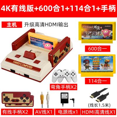 霸王小子紅白機游戲機家用高清電視游戲機HDMI雙人手柄插卡8位FC游戲機D68標配+600合1+114合1+兩個手柄套餐