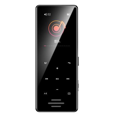 紐曼(Newsmy) MP3音頻播放器 A65詞典版 8G 黑色無損音樂 迷你學生隨身聽 有屏插卡錄音 AB復讀