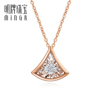 明牌珠寶18K金鉆石項鏈 小裙擺鉆石彩金項鏈套鏈送女友CSB0128定價