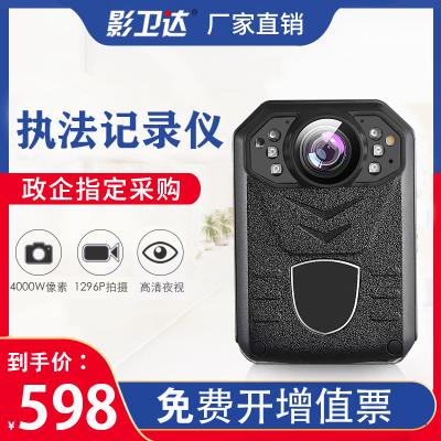 影衛達 DSJ-F7小型執法記錄儀按鍵版專業1296P高清紅外夜視實時監控現場執法工作記錄儀微型錄像機 按鍵版16G內存