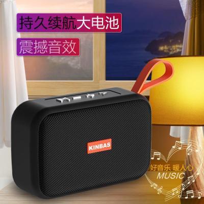 藍牙音箱小音響重低音炮大音量雙喇叭3D環繞家用戶外便攜式防水插卡u盤無線小型迷你收音機隨身電腦手機智能.禮品尤柯寶