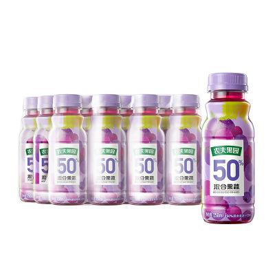 農夫山泉農夫果園50%混合果蔬(葡萄+藍莓)250ml*12 塑膜裝