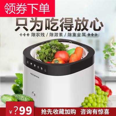 全自动一键智能洗菜机家用食材净化机蔬菜清洗机消毒