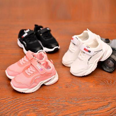 男童運動鞋2018春秋季女童鞋中大童學生男孩透氣網面跑步鞋兒童鞋