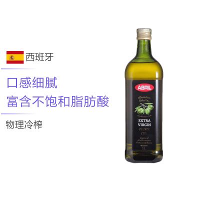 ABRIL 艾伯瑞 特級初榨橄欖油BERTOLLI玻璃瓶750ML 壓榨 涼拌 食用油