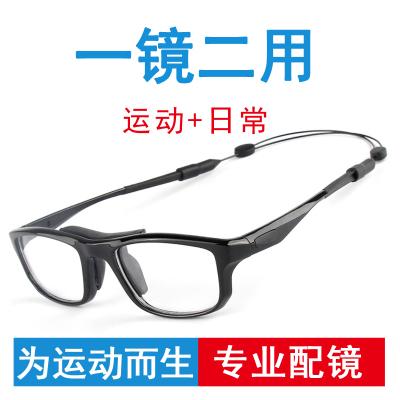 運動眼鏡 打籃球眼鏡運動近視眼鏡架足球護目鏡tr90超輕防撞專業眼鏡框男