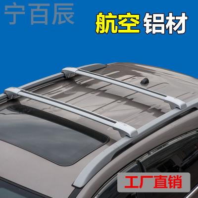 吉普自由光行李架横杆自由侠车顶架改装专用旅行架行李框箱筐横杠