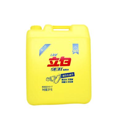 立白 清洁剂 洗洁精 20kg装新包装 清洁化学品20公斤