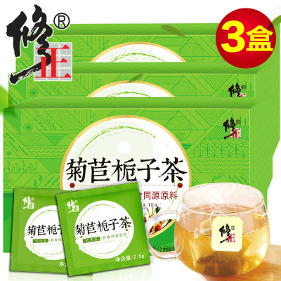 三盒裝 修正菊苣梔子茶可搭配蘭菊根茶葛根玉蘭根茶苦苣苦菜百合茶桑葉花茶20袋/盒裝