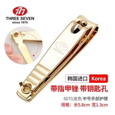 韓國777專柜正品 鍍金多功能手部指甲剪指甲刀指甲鉗帶銼刀指甲扣可佩帶PN-607G