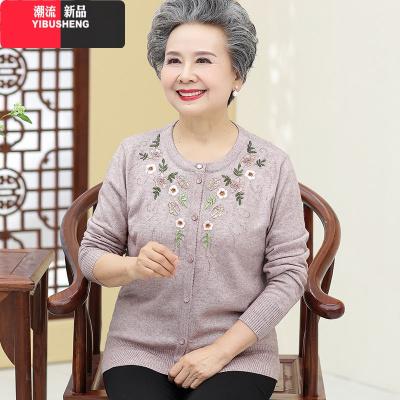 伊布苼中老年人女裝新款春季媽媽百搭針織衫60-70歲奶奶春秋裝老人衣服