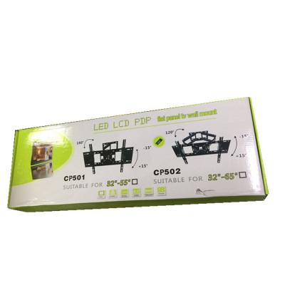 幫客材配利峰牌可伸縮調節折疊式支架32-65英寸可調節左右120°上下15°通用掛架 可聯系客服改運費
