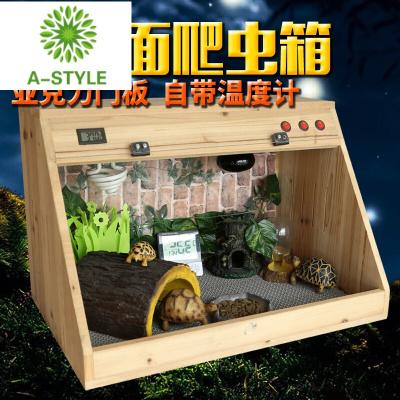 爬虫饲养箱陆龟蜥蜴变色龙刺猬蛇鸟乌龟爬宠加热保温箱