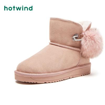 熱風hotwind新款小清新毛球女士雪地靴平底休閑雪地棉H89W8805