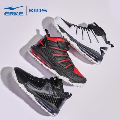 鸿星尔克童鞋儿童篮球鞋男孩高帮大童春秋款小学生男童运动鞋