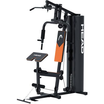 HEAD(欧洲海德)家用豪华综合训练器 G580多功能力量组合健身器材 单人站