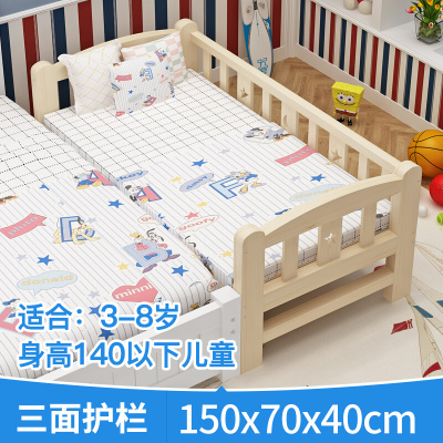 儿童床带护栏婴儿小床单人床女孩男孩公主床边床拼接床加宽床