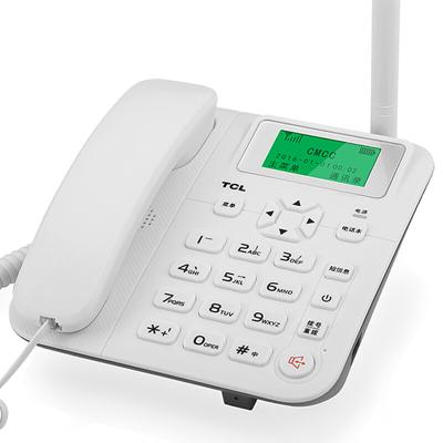 TCL无线插卡电话机移动联通 家用插卡电话机插移动联通手机卡固话无线座机TCLGF100固定电话(白色)