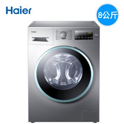 【99新】海尔样品机 EG8012B39SU1家用 8公斤 高温筒自洁 变频 海尔超薄滚筒洗衣机 ABT双喷淋