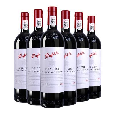 澳洲进口 Bin128设拉子干红葡萄酒 750ml*6
