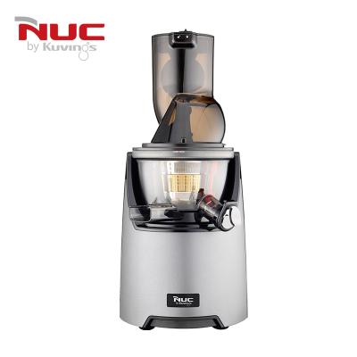 韩国NUC 原装进口原汁机NC-91220银色 品牌旗舰款CC 大口径圆形 按键式家用多功能榨汁机 果汁机