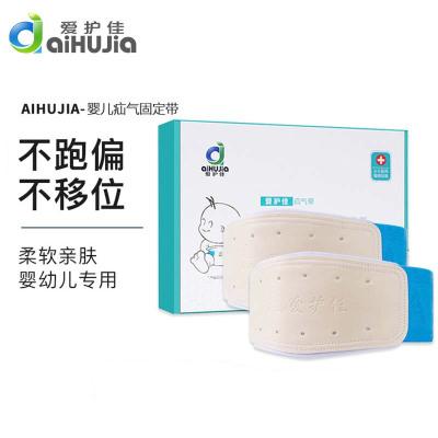 愛護佳(aiHUjia)臍疝帶腰帶式臍疝貼疝氣帶 嬰兒幼兒新生兒凸肚臍寶寶肚臍帶 (單個黏貼款)藍色款 可調節