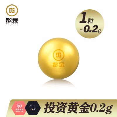 數金投資 黃金金條0.2g Au9999投資黃金 小金珠足金金豆 投資金金磚 儲蓄送禮 投資收藏