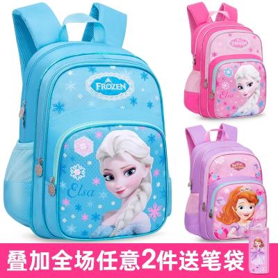 迪士尼(DISNEY)兒童書包女小學生一年級女童蘇菲亞公主女孩冰雪奇緣雙肩包 D款藍色(2層袋)