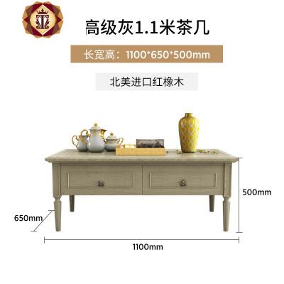 帝宅美式輕奢實木茶幾電視柜組合套裝客廳小戶型現代簡約成套家具
