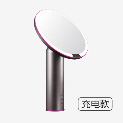 AMIRO 高清真彩LED日光化妝鏡 O系列小黑鏡充電版